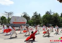延盛社区太极协会成立一周年活动