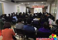 新兴街道民盛社区党支部开展返乡创业宣传活动