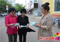 白新社区开展档案宣传活动