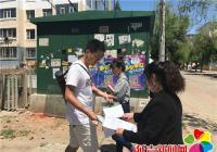园校社区开展绿色环保宣传活动