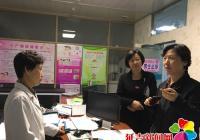 省残联副巡视员康复部部长李艳调研公园社区卫生服务中心