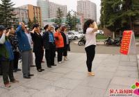 """长青社区开展""""红色引领 双重温"""" 迎七•一主题党日活动"""