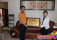 文庆社区医养照料服务中心与延大护理学院签约授牌