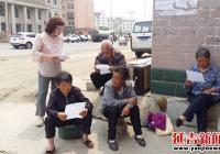 民旺社区积极开展禁毒宣传活动