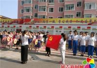 """民盛社区举行迎""""七一""""暨爱国主义教育长廊启动仪式"""