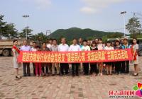 长青社区联合延吉市物业行业协会开展主题党日活动