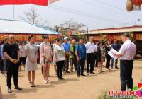 长青社区开展创业交流会