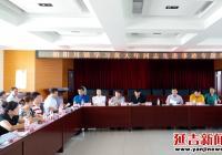 朝阳川镇召开学习黄大年同志先进事迹专题学习会