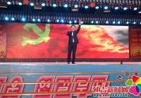 """""""快乐延吉大舞台""""娇阳社区专场文艺演出"""