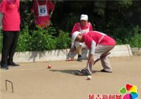 园月社区开展老年人门球比赛