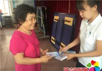 """白丰社区开展""""7.11世界人口日""""宣传活动"""