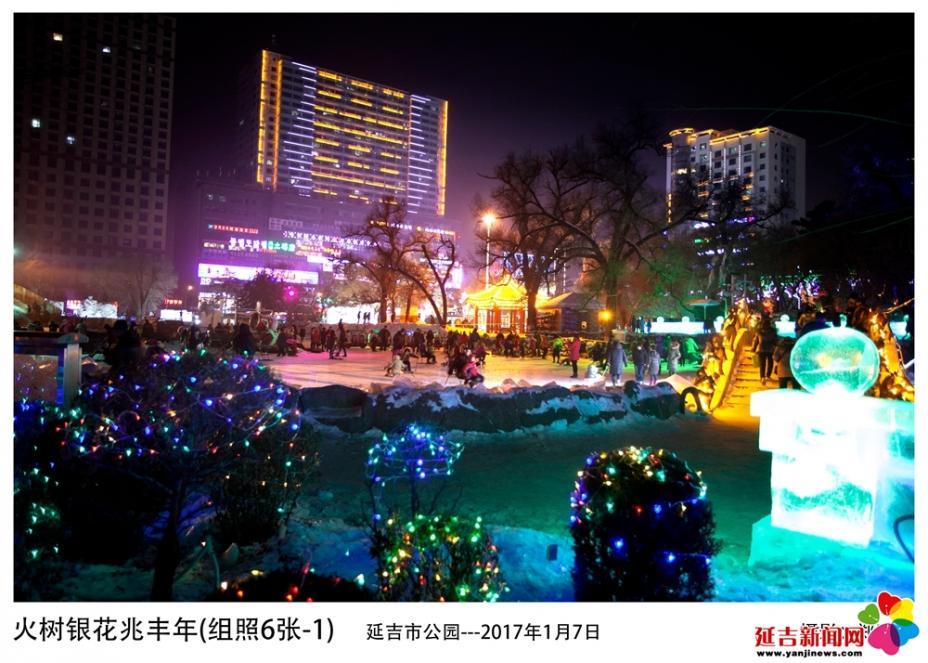 """【在线影展】""""冰雪延吉""""摄影大赛获奖作品"""