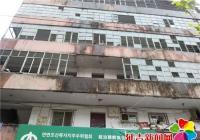 民昌社区墙体破损危害居民社区协调消除隐患
