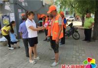 园校社区开展为环卫工人量血压活动