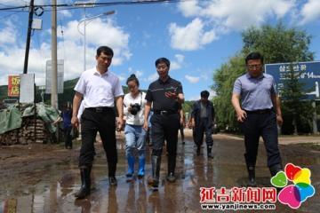 延吉市党政领导现场办公 指导抗洪救灾工作