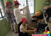 """丹吉社区""""爱之翼""""帮助灾区人民"""