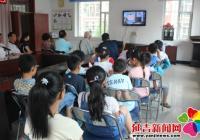 """旭阳社区开展""""迎八一 话传统""""青少年 爱国主义教育活动"""