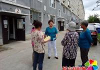 民旺社区积极宣传城镇职工基本养老保险新政策