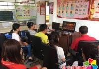 恒润社区观看习近平总书记建军90周年大会讲话直播