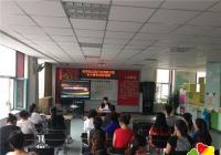 延青社区联合佰利联电子商务公司开展 创业培训