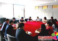 进学街道机关支部召开学习黄大年专题组织生活会