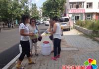白桦社区开展节水知识宣传活动