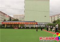 丽阳社区组织门球赛 丰富老年生活