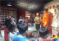 春光社区组织青少年赴消防大队参观学习
