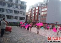 社区广场扭秧歌 促进邻里和睦