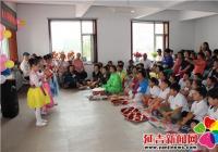 长林社区携手博伟教育学院共庆老人节