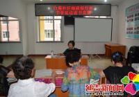 白菊社区开展趣味读书竞赛活动