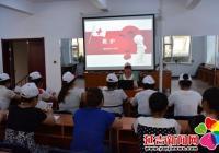 白桦社区开展红十字应急救护培训