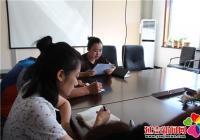 进学街道组织学习省委书记巴音朝鲁署名文章