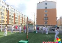 """白丰社区开展""""火焰杯""""羽毛球大赛"""