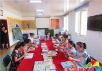 杨柳社工开展留守儿童感恩读书活动