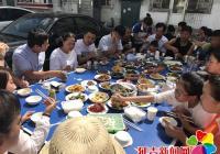 丹吉社区主题党日推进民族团结 和谐邻里建设