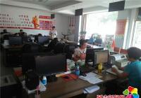 延青社区开展工作人员作风纪律学习会