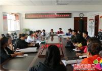 建工街道召开社会保障卡动员大会 暨医保业务培训