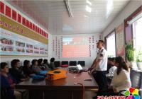 园月社区开展消防安全知识讲座
