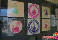 公园街道剪纸艺术非遗作品展