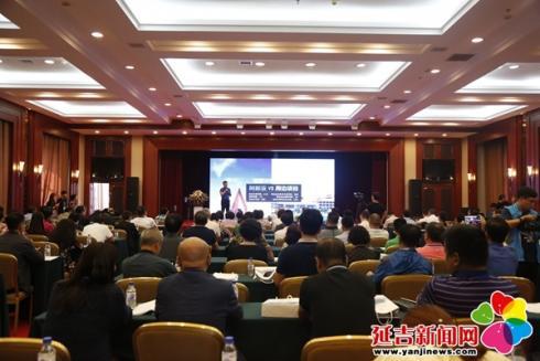 六旅产业孵化高峰论坛 签署战略合作协议