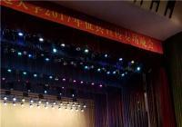 民昌社区 社区精编舞蹈《大红枣》迎新兵