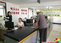 民旺社区积极为居民发放新版社会保障卡