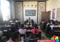 丹吉社区开展青少年法制宣传教育活动