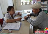 春阳社区联合社区卫生服务中心为民服务免费建立健康档案