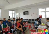 丹光社区开展预防高血压健康知识讲座
