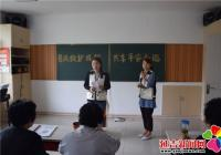 园校社区开展老年救护知识培训
