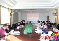 北山街道召开非公党建工作专题会议