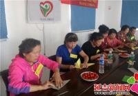 """丹虹社区组织开展""""民族团结一家亲"""" 趣味活动"""