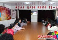 丹华社区开展喜迎十九大宣讲活动